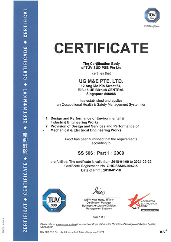 UGME_SS506 Certification